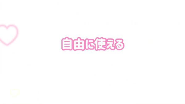 AROMA CANDY本店のお仕事解説動画