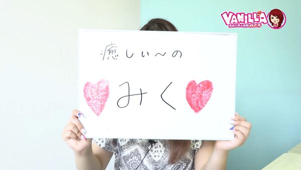 癒しぃ~ののバニキシャ(女の子)動画