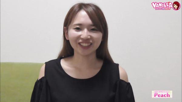 S級素人専門アロマエステPeach(ピーチ)のバニキシャ(スタッフ)動画