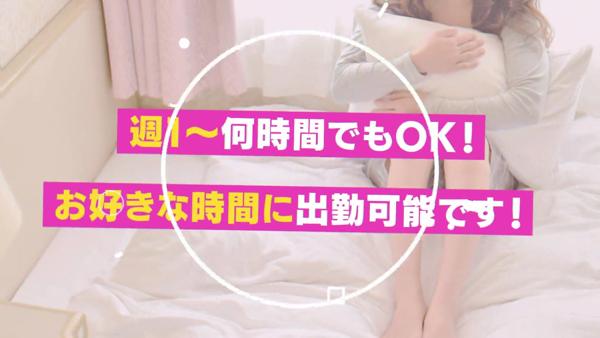 アロマシスターズのお仕事解説動画
