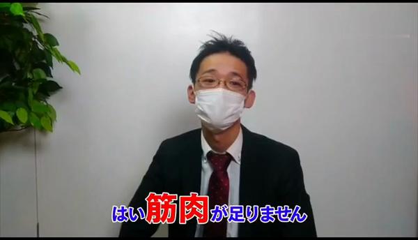 Aroma Venusのお仕事解説動画