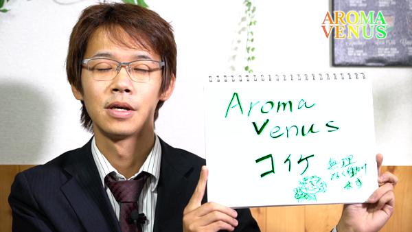CHA.CHA.GROUPのお仕事解説動画