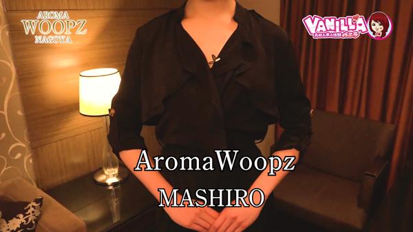 Aroma Woopz(アロマウープス)のバニキシャ(女の子)動画