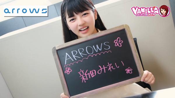 ARROWSに在籍する女の子のお仕事紹介動画