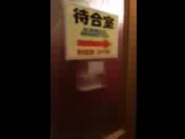 アート姫の求人動画