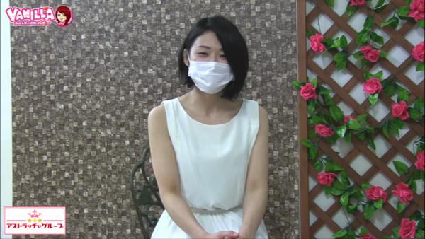 アストラッチャ 越谷店のバニキシャ(女の子)動画