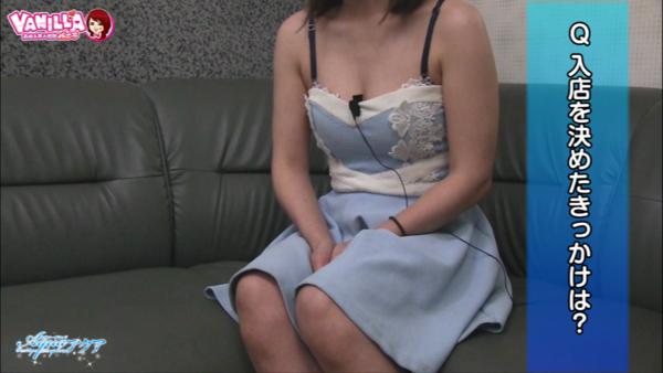 アクアのバニキシャ(女の子)動画