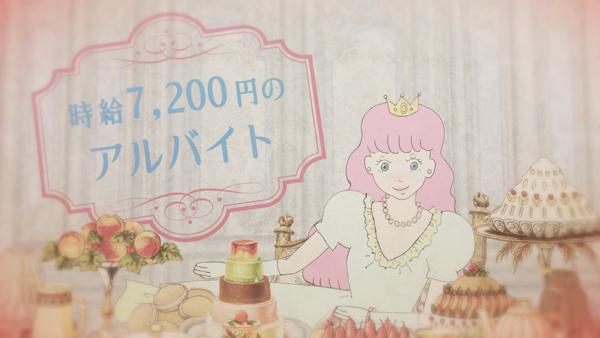 アットグループ 横浜店のお仕事解説動画