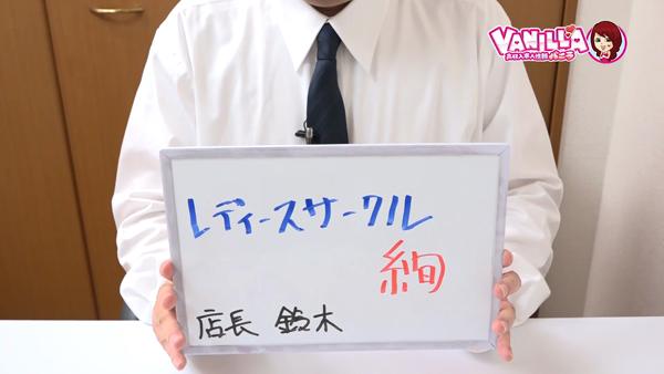 Aya-絢のスタッフによるお仕事紹介動画
