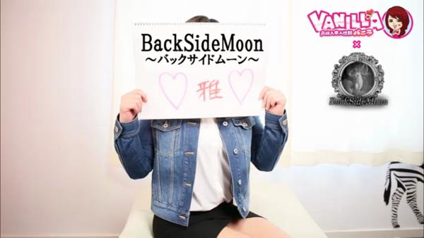 BackSideMoon~バックサイドムーン~のバニキシャ(女の子)動画