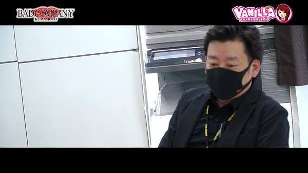 イエスグループ熊本 BADCOMPANYのスタッフによるお仕事紹介動画