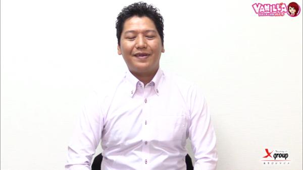 熊本ばってんグループのバニキシャ(スタッフ)動画