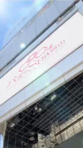 バズるspa 岡山の求人動画