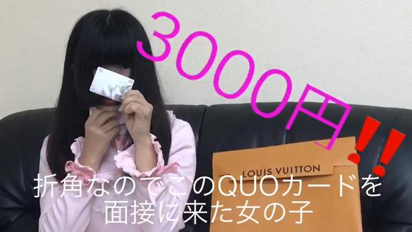 ビギナーズ東京の求人動画
