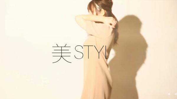 美 STYLE(ビ スタイル)の求人動画