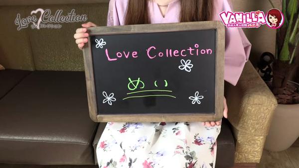 Fukuyama Love Collectionのバニキシャ(女の子)動画