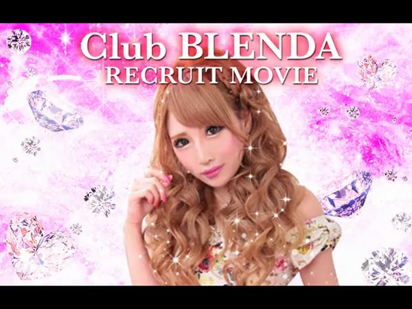 Club BLENDA 京都店の求人動画