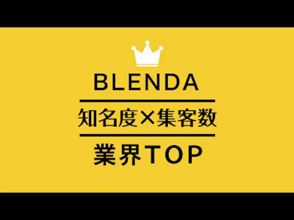 CLUB BLENDA(ブレンダ)日本橋店の求人動画