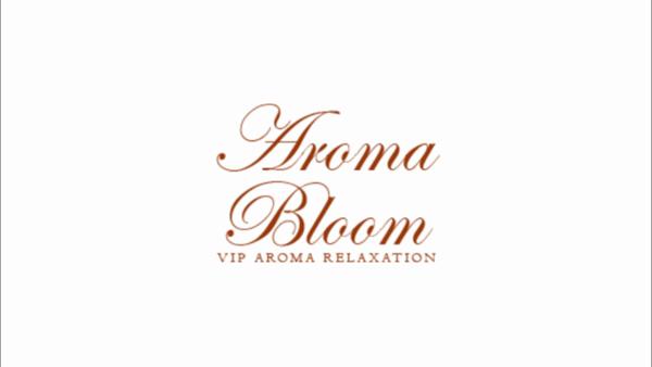 Aroma Bloom(アロマブルーム)のお仕事解説動画