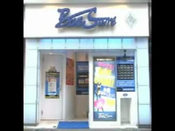 Blue Stoneの求人動画