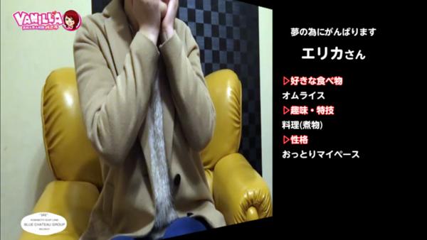 熊本ブルーシャトーグループに在籍する女の子のお仕事紹介動画
