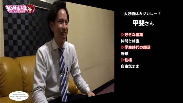 熊本ブルーシャトーグループのバニキシャ(スタッフ)動画
