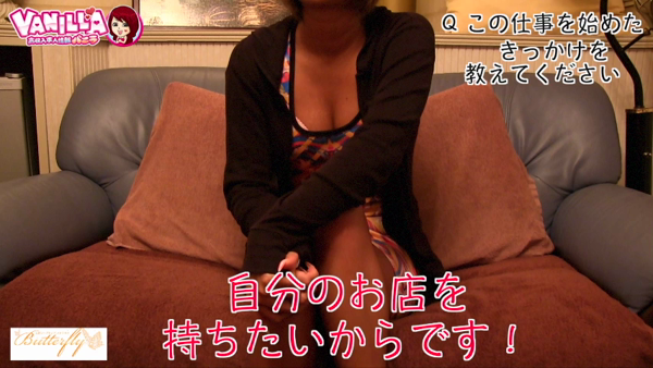 バタフライのバニキシャ(女の子)動画