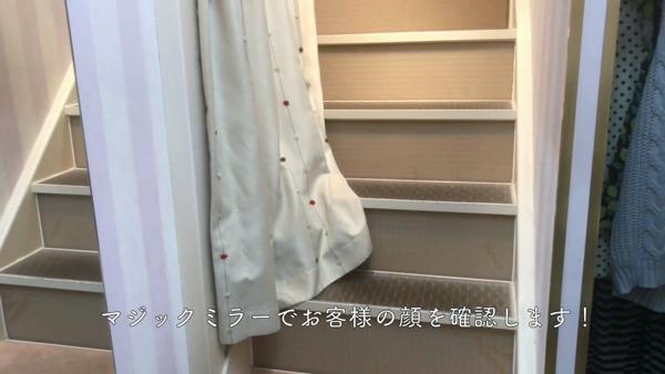イッツブーリー(札幌ハレ系)の求人動画