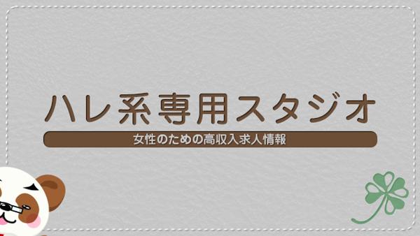 イッツブーリーのお仕事解説動画