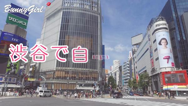 BUNNY GIRL(モンキーグループ)のお仕事解説動画