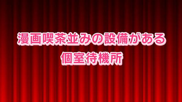 バニークラブ 大宮店の求人動画
