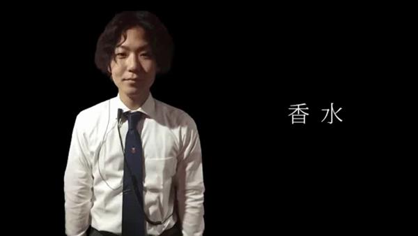 ドMなバニーちゃん 下関店のお仕事解説動画