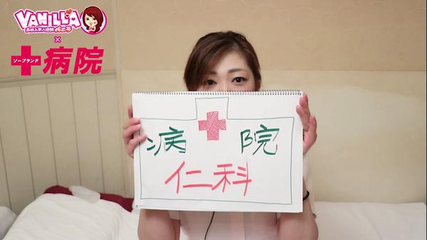 病院のバニキシャ(女の子)動画