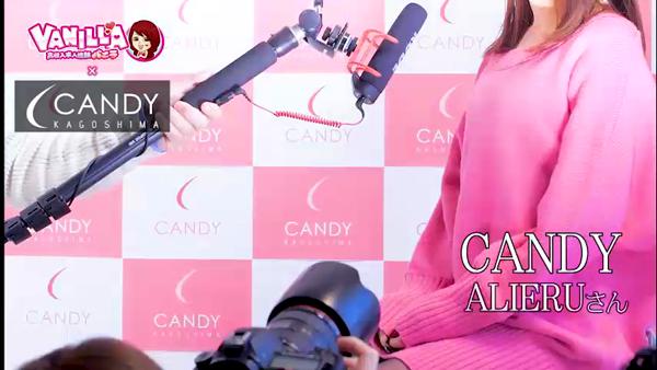 キャンディのバニキシャ(女の子)動画