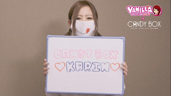 CANDY BOX(キャンディボックス)のバニキシャ(女の子)動画