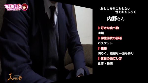 キャノンプロダクションのスタッフによるお仕事紹介動画