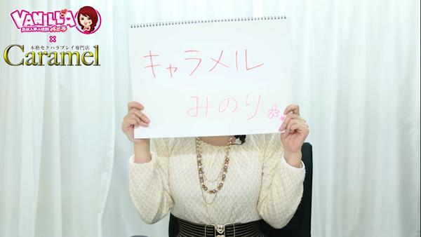 キャラメルのバニキシャ(女の子)動画
