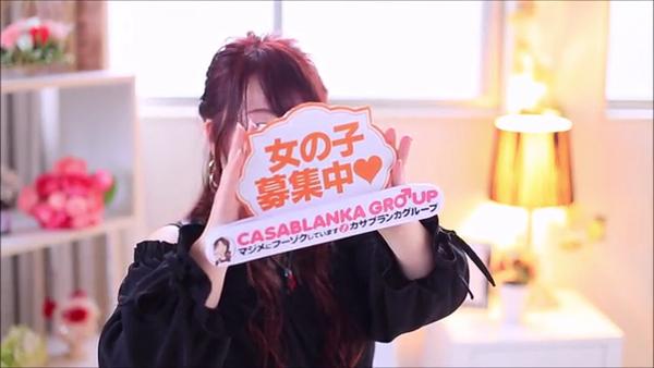 カサブランカ岡山店(カサブランカG)の求人動画