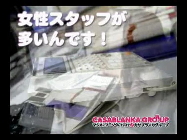 カサブランカ広島店(カサブランカG)の求人動画