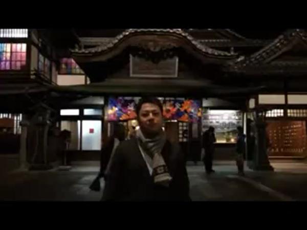 ラブチャンス松山の求人動画