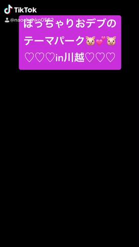 ちゃんこ川越のお仕事解説動画