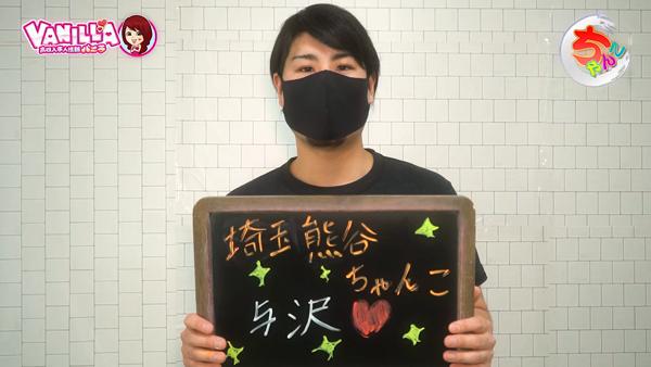 埼玉熊谷ちゃんこのスタッフによるお仕事紹介動画