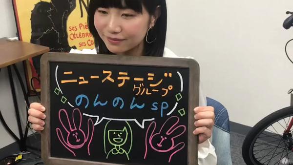 ニューステージグループ浦添店の求人動画