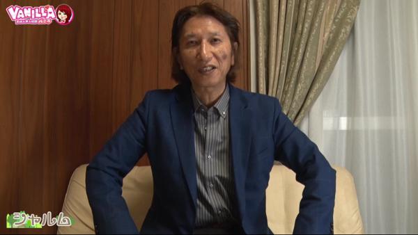 シャルムのバニキシャ(スタッフ)動画