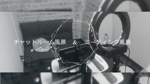 チャットレディJP 水戸のお仕事解説動画