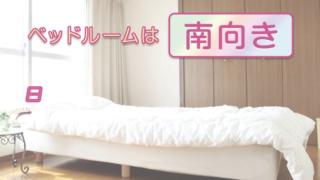 千葉人妻セレブリティの求人動画