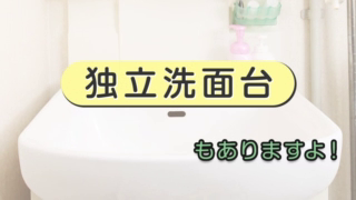 千葉メイドリームのお仕事解説動画