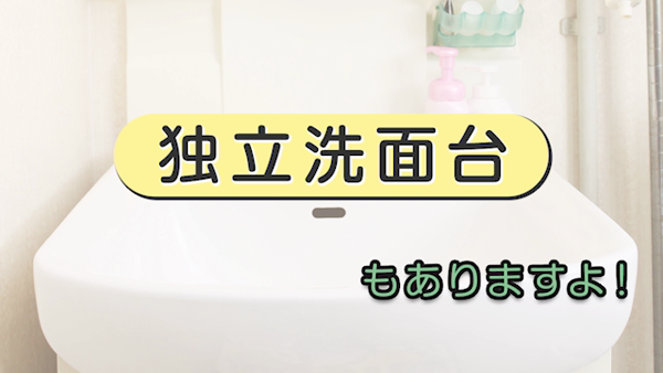 千葉メイドリーム(ユメオトグループ)のお仕事解説動画