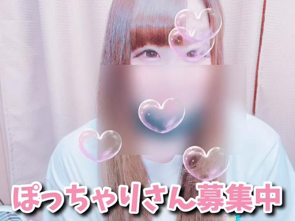 ぽっちゃりエステ 超密着♡ちぃまぎー!のお仕事解説動画