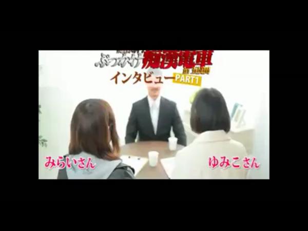 痴漢電車in五反田~ハプニング連結ライン~のお仕事解説動画